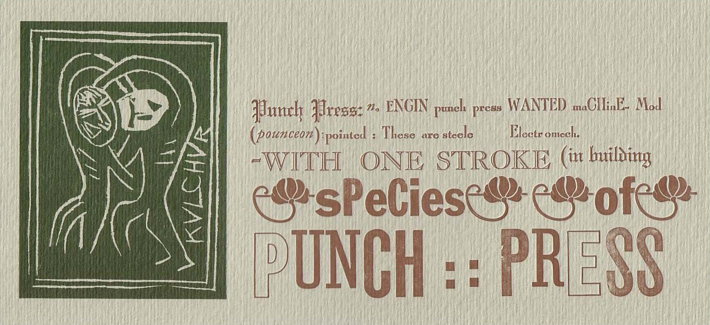 punch-pres-card